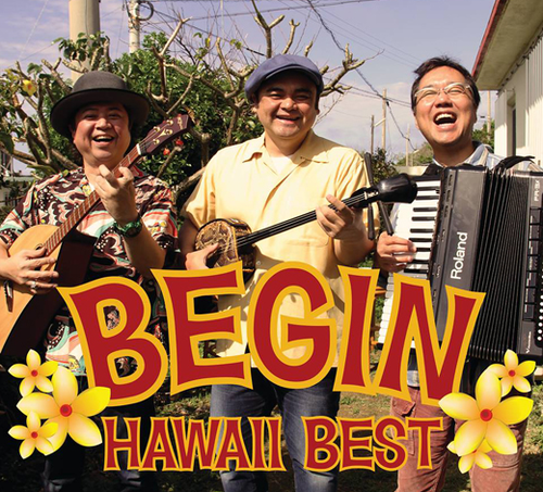 ハワイ限定ベスト盤 ~BEGIN HAWAII BEST~
