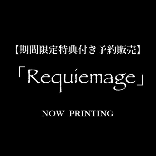 【David】[期間限定特典付き予約販売]First Single「Requiemage」