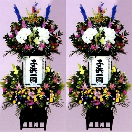 ⑫生花二段【一対】和花色入り※玖珠郡内限定