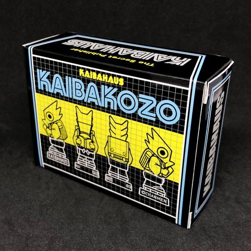 海馬ノ匣 #03 [KAIBA BOX #03]