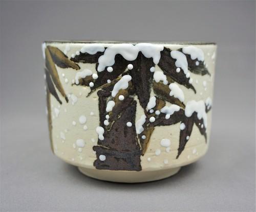 乾山写 雪笹茶碗 粟田焼