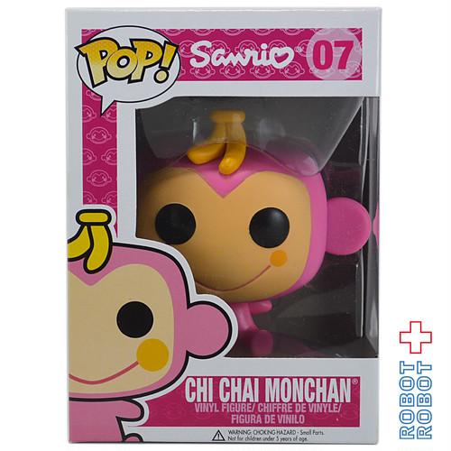 ファンコ POP サンリオ チッチャイモンチャン