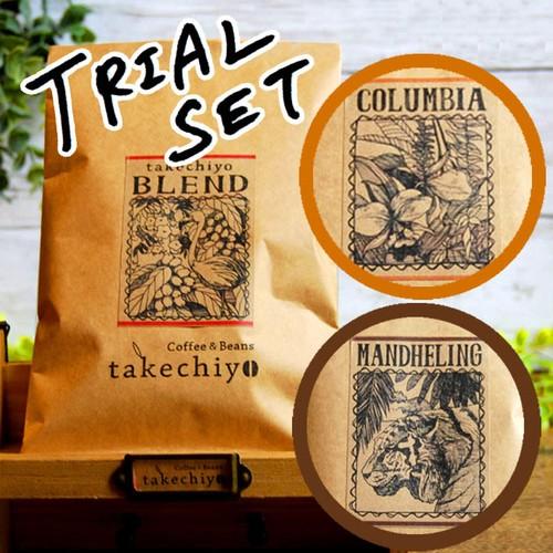 【初回限定】コーヒー豆3種お試しセット【ブレンド/コロンビア/マンデリン】