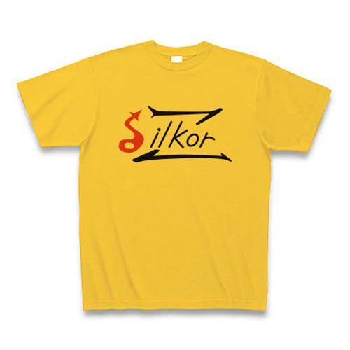 『SilkorZ』ロゴ入りオリジナルTシャツ 男女兼用