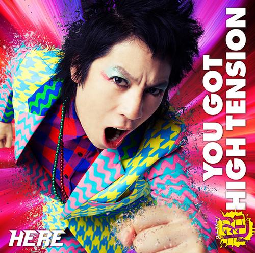 4th Album「YOU GOT 超 HIGH TENSION」初回限定盤 (CD+DVD)