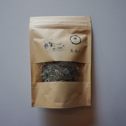 [免疫力] 有機薬草茶 (ティーパック10包)