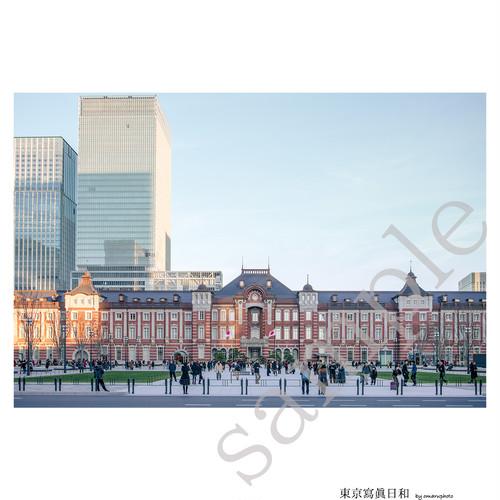 「東京駅」2Lサイズ