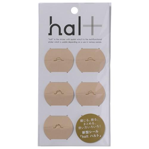 hal+(ハルト)ベーシック「クラフト」