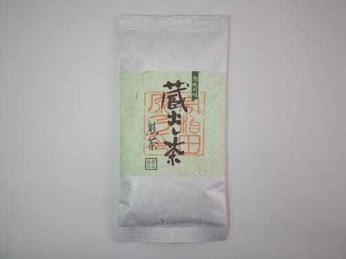 蔵出し茶 煎茶(1袋入り・W-22)