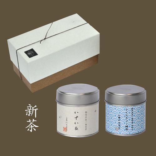 小缶2本箱 八十八夜の茶/アイスティー緑茶