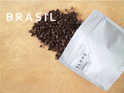 コーヒー豆200g 「ブラジル ボンジャルディン ナチュラル」