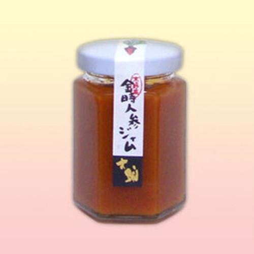 京の野菜・金時人参ジャム(内容量150g)