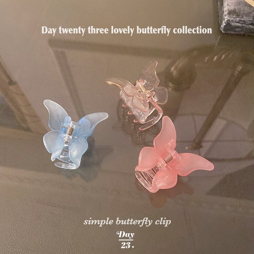 simple butterfly clip