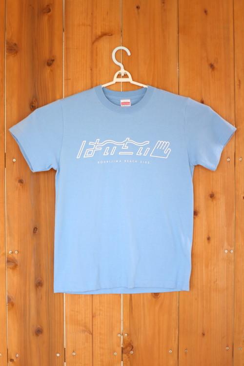 はいさいTシャツ(ブルー)