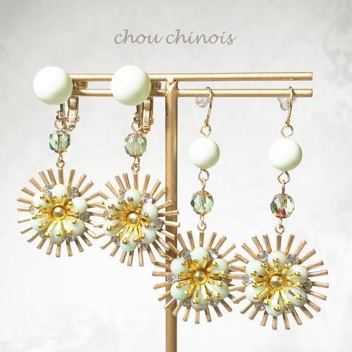 Mint & Gold flower