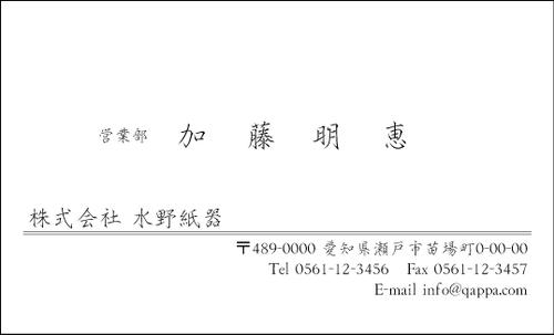 モノクロ名刺1012  100枚