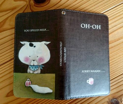 アンドロイドスマホ対応 手帳型ケース『猫とミルク』