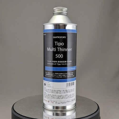 クアトロポルテTipoマルチシンナー500ml