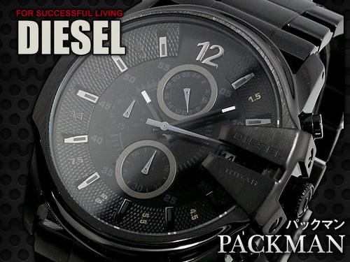 ディーゼル DIESEL クロノグラフ 腕時計 DZ4180