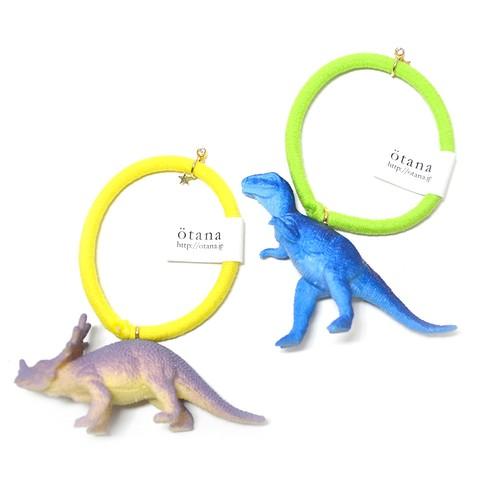 otana いきものヘアゴム(恐竜)