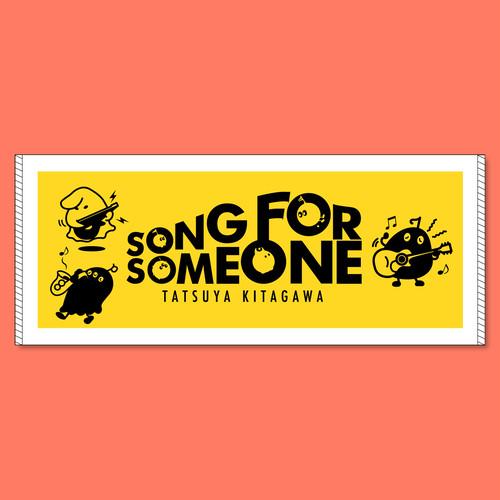 【SONG FOR SOMEONE】オリジナルキャラクタータオル