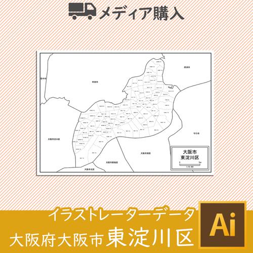 【メディア購入】大阪市東淀川区(AIファイル)