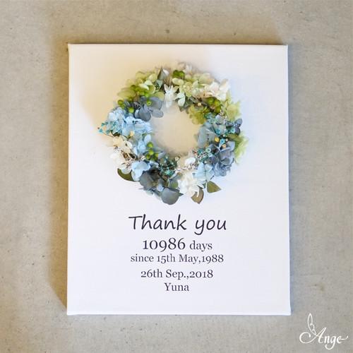 リースボードS贈呈花(ブルー系)