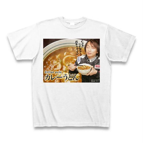 至福のカレーうどんレアTシャツ