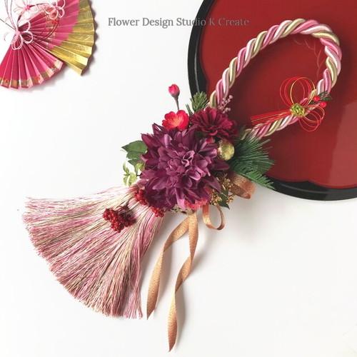2021年★モーブピンクのダリアとピンクのタッセルのモダンお正月飾り お正月飾り モダンしめ縄 タッセル しめ縄飾り