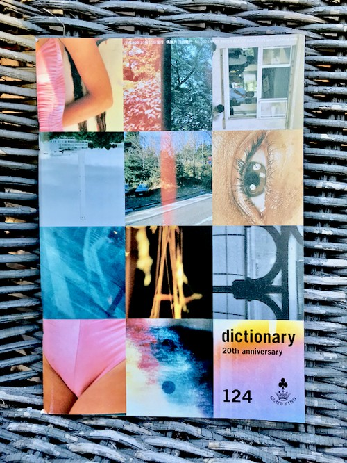 #124 free paper dictionary