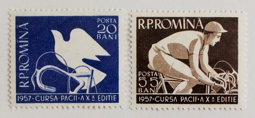 国際平和自転車レース / ルーマニア 1957