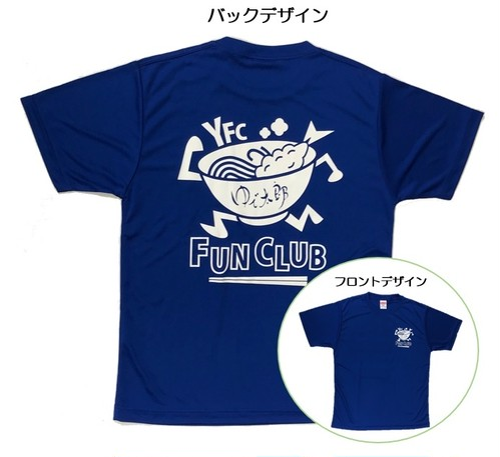 【在庫限り】期間限定(5/31㈪16時まで)半額セール中!ゆで太郎 ファンクラブ Tシャツ【M】 コバルトブルー