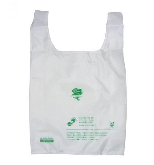 SPUT / 7eel1 Plastic bag