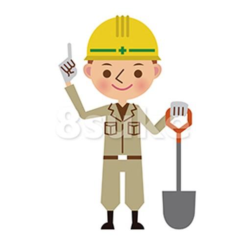 工事現場の作業員 8sukeの人物イラスト屋かわいいベクター素材の