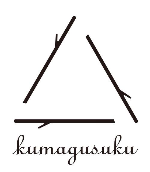 クマグスクへの支援