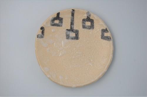 ◆受注生産◆  白釉5寸皿 オーダーメイド対応品