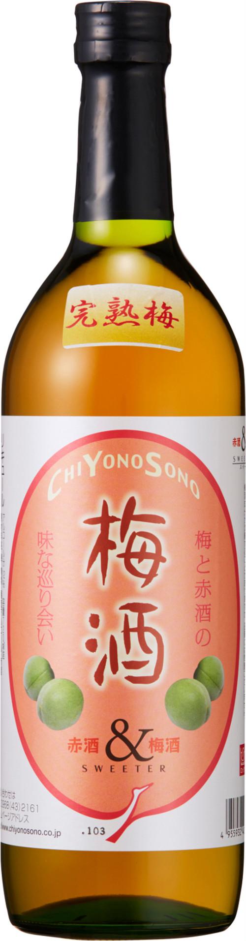 赤酒・梅酒 スイータ