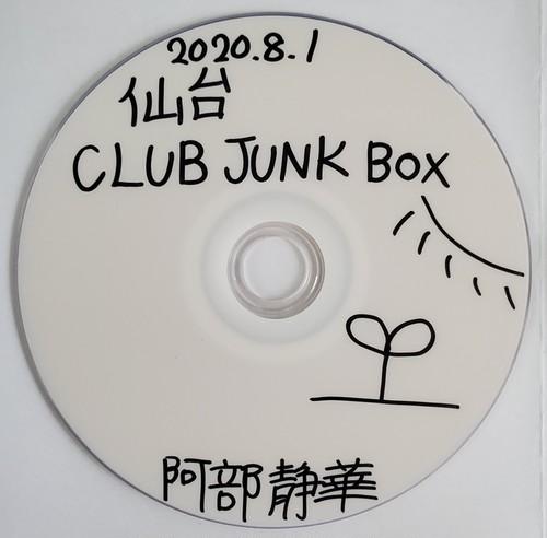 【DVD☆阿部静華】2020.8.1 仙台 CLUB JUNK BOX