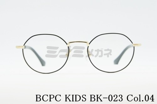 【正規品】BCPC KIDS(ベセペセキッズ)BK-023 Col.104