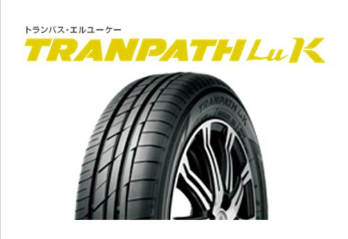 165/50R16 75V TOYO TRANPATH Luk 4本コミコミセット