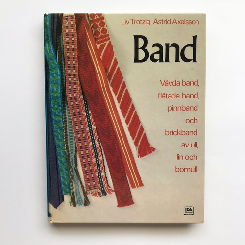 <Used Book> バンド織り 古本 / Band