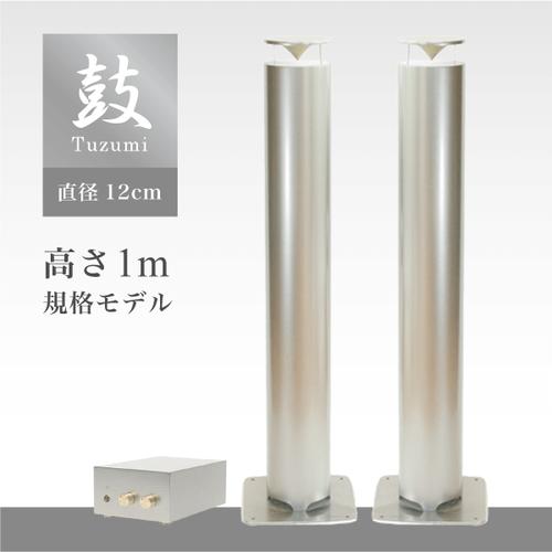 「鼓」直径12cm×高さ1m
