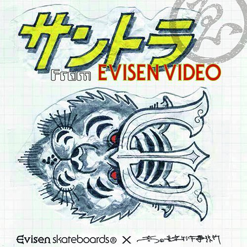 【Evisen Skateboards ゑ】サントラ From EVISEN VIDEO