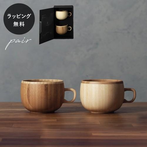 木製グラス リヴェレット RIVERET コーヒーカップ <ペア> セット rv-206pz