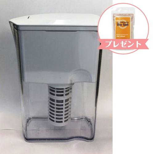 美味しいお水で、血中酸素濃度を上げて、免疫力アップ!リセラピッチャーにリ・コエンザイム ビオソルト付き ビオソルトセット