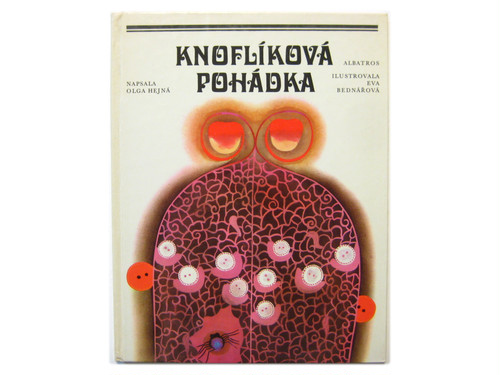 《SOLD OUT》エヴァ・ベドナージョヴァー「Knoflikova pohadka」1974年