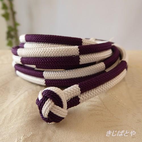 正絹 小田巻つき市松の帯締め 似紫