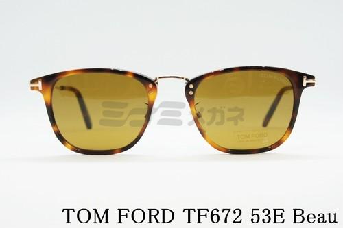 【正規取扱店】TOM FORD(トムフォード) TF672 52E Beau コンビネーション