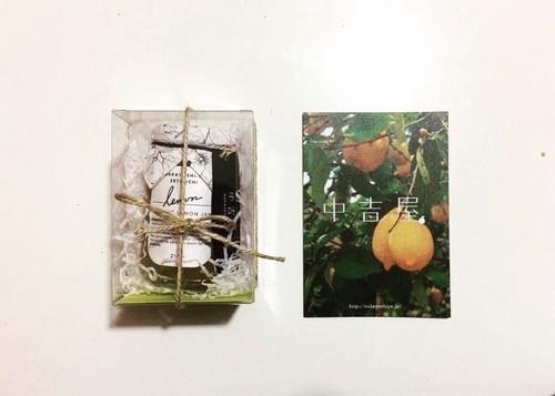 中吉屋オーガニック柑橘ジャム専用 ギフト用BOX