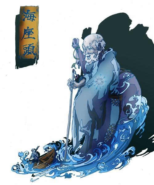 妖怪92・海座頭